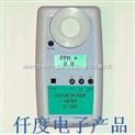 Z-1300美国ESC手持式二氧化硫检测仪Z-1300