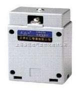 CJH-0.66-II 型电流互感器