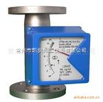 国产优质金属转子流量计、国内生产金属转子流量计厂家