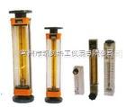 应用于医疗、化工的玻璃转子流量计 玻璃转子流量计厂家