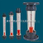 塑料管流量计的应用、塑料管流量计的特性