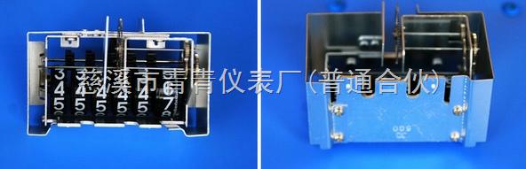 三相6位整数带外罩全铜齿轮机械电能表计数器