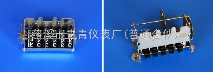 6位整数全铜齿轮机械电能表计数器