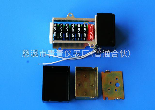 6位数铝支架三屏蔽电子电能表计数器