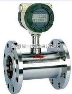 江苏优质涡轮流量计 、江苏优质涡轮流量计厂家