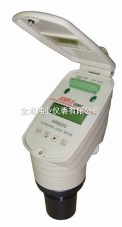 江苏特价超声波液位计 江苏超声波液位计厂家促销