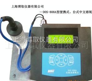 四川西藏新疆实验室溶氧仪,贵州甘肃天津台式溶氧仪