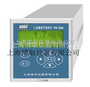 四川西藏新疆智能氟離子檢測儀貴州甘肅天津氟離子計