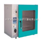 HG19-TD90-充氮烘箱 厌氧電熱烘箱
