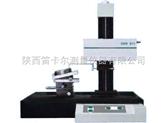 DKR –S11粗糙度轮廓仪