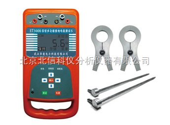 DL10-ET3000-雙鉗多功能接地電阻測試儀 無輔助地極電阻測量儀 雙鉗口非接觸電阻測量儀