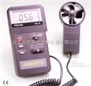 葉輪式風速計 高靈敏度風速測量器 氣象風速計