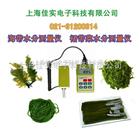 FD-K5蔬菜水分测定仪
