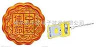 FD-K月饼水分测定仪|食品类水分测定仪|水分仪