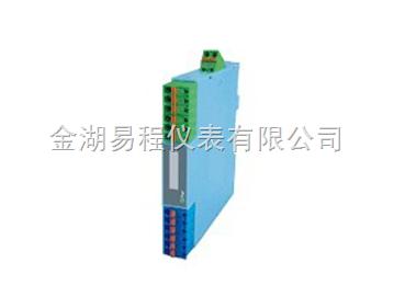 直流电流输出操作端二线制隔离安全栅(一入一出)