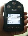 四合一氣體檢測儀 多種氣體檢測分析儀