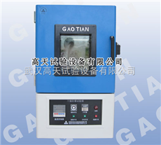 GT-TK-72高品质精密烤箱