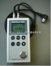 BXS10-MINITEST400-超声波壁厚测厚仪 便携式超声波测厚仪 高精度超声波壁厚测厚仪