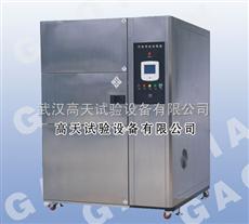 GT-TC-64质量冷热冲击机