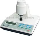 全自动白度计 白度测量仪 自动式白度测试仪