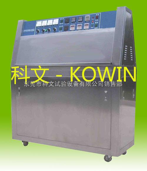 宝鸡UV老化试验机