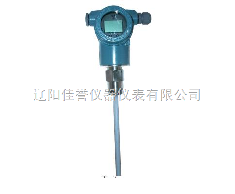 LS系列-厂家优惠销售智能电容液位计