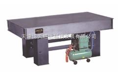 QWSZ-Ⅱ型-QWSZ-Ⅱ型 气垫自动平衡精密光学平台