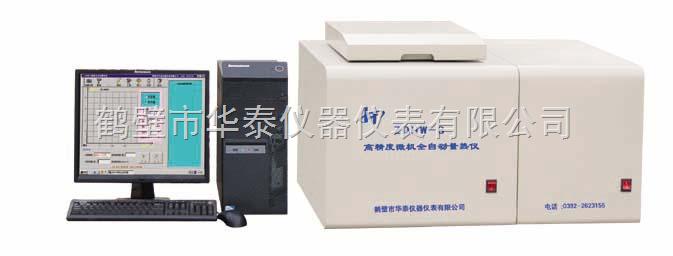ZDHW-8高精度微機全自動量熱儀
