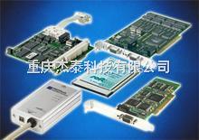 通訊板卡/模組/接口 其它I/O擴展卡、配件等