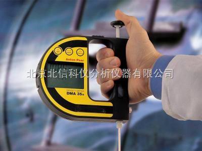 DL19-R5135-便攜式密度計
