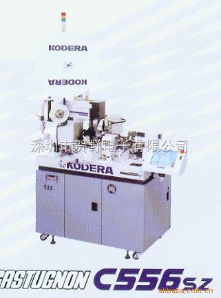 KODERA C556SZ全自动小寺电缆端子压着机