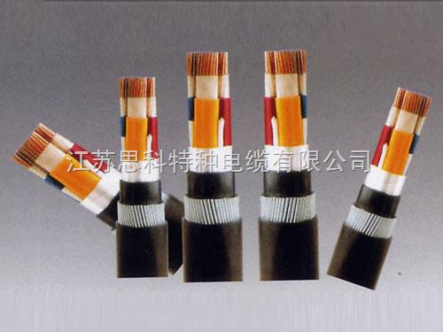 HFFP高温补偿电缆