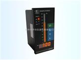 智能数显带光柱液位测控仪