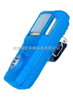 HAC100-SO2-二氧化硫检测仪