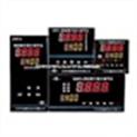 數顯表 智能數顯調節儀 計數式數顯表 便攜式數顯調節儀