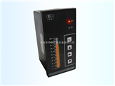 單光柱液位測控儀