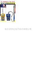 FD-c化工原料水分仪厂房