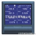 镇江蓝屏无纸记录仪、东台蓝屏无纸记录仪