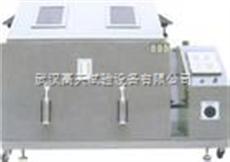 GT-Y-200湖北可程式盐雾腐蚀试验箱
