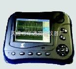 NM-4A 非金属超声波检测仪,超声波检测仪报价