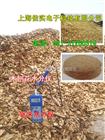 FD-100A木刨花水分仪,木刨花水分测量仪