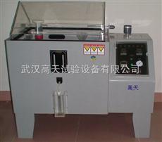 盐雾腐蚀试验箱温度设置