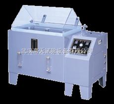 GT-Y-60盐雾腐蚀试验箱的系统