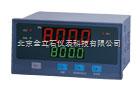 金立石智能速率表线速表多功能转速表频率表