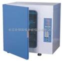 二氧化碳培养箱 各种组织细胞培养箱 多功能二氧化碳培养箱