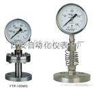 不銹鋼耐震隔膜壓力表,西安自動化儀表一廠