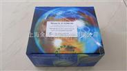 大鼠胰岛素样生长因子1(IGF-1)ELISA试剂盒,ELISA酶免试剂盒厂家