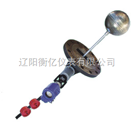 UDQ电动浮球液位变送器