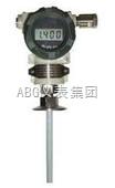 射频电容式液位变送器 选型 价格