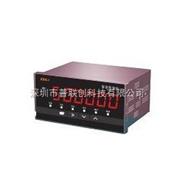 應正品北京匯邦HB966雙數顯頻率計/轉速表/線速度表